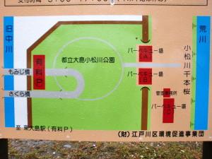 千本桜公園MAP