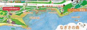 大井埠頭中央海浜公園でBBQをしよう!内のイメージ