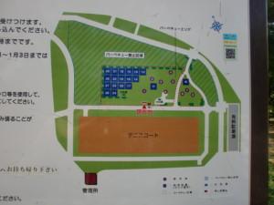 篠崎公園でBBQをしよう!内のイメージ