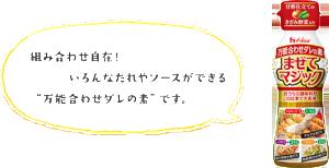 pic_main_pc